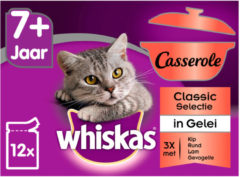 Whiskas multi maaltijddoos voor katten vers vlees kip rund lam en gevogelte 12x85 gram