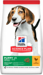 Hill's Canine puppy Medium Kip 2,5 kg