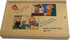Charl's Toys Houten puzzel in kist 4 stuks, de vier jaargetijden