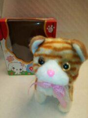 VDTOYS CE Schattige loopkat met piepend geluid - Kat met leiband - katje met geluid - pluche knuffel kleur is ros