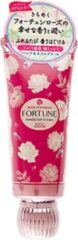 KOSE COSMEPORT Kose - Fortune Hand Cream Super Moist 60gr