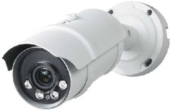 Indexa NWB6214M - Netzwerkkamera IP-Kamera 2MP NWB6214M