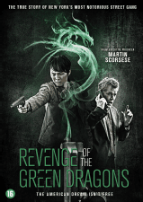 Groene VSN / KOLMIO MEDIA Revenge Of The groen Dragon | DVD