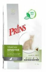PRINS CAT VITAL CARE ADULT SENSITIVE HYPO ALLERGEEN KATTENVOER #95; 5 KG