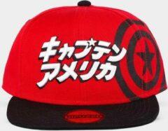 Merchandise Marvel Japanese Jongens en meisjes T-shirt Maat One size