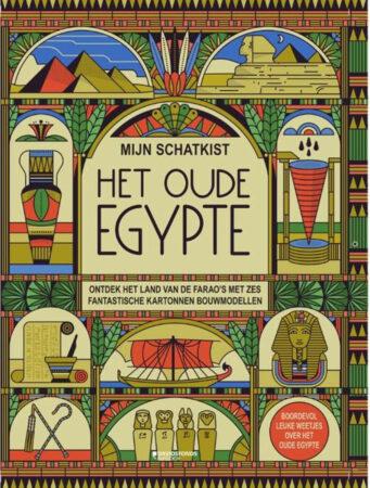 Afbeelding van Ons Magazijn Mijn schatkist:. Het Oude Egypte