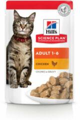 Hill's Feline Adult Pouch Kip 85 gr