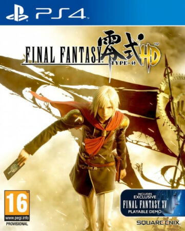 Afbeelding van Square Enix Final Fantasy Type 0 HD Day 1 Edition