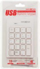 Maxxter USB Toetsenbord | Numeriek USB Toetsenbord met 19 Toetsen | Numeric Keypad | Wit