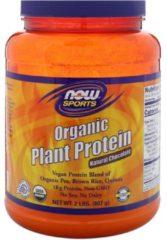Esterified Vitamin C (90 Tablets) - Nature's Plus
