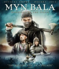 Source 1 Media Myn Bala: Warriors Of The Steppe (Blu-ray)