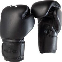 Reeva Sportgear Reeva PU-Leren (Kick)Boxing Gloves - Bokshandschoenen - 14 oz