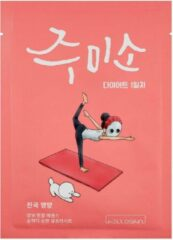 Roze Hellöskin /Jumiso Rich-Nourishment Sheet mask - Korean Skincare