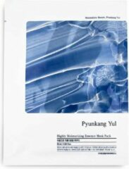 5X Highly Moisturizing Essence Mask Pack - Pyunkang Yul - Koreaanse gezichtsmaskers - 5 stuks