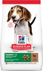 Hill's Canine Puppy Medium Lam&Rijst - Hondenvoer - 2.5 kg