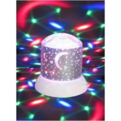 Disco Nachtlamp Galaxy Wit (9045800)