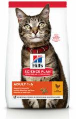 Hill's Feline Adult Kip 300 gr