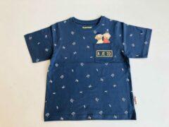 Blauwe Buurman & Buurman T-shirt Buurman en Buurman Unisex T-shirt Maat 110/116