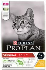 Pro Plan Kat Original Adult 1+ - Rijk aan Kip - Kattenvoer - 10 kg