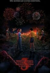 Pyramid Stranger Things One Summer Poster 61x91.5cm