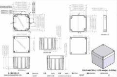 Velleman Waterdichte Aluminium Behuizing - 120.5 X 120.5 X 101.5mm