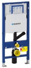 Geberit Duofix WC-element voor wandcloset H112 frontbediend met UP320 inbouwreservoir voor externe geurafzuiging zonder bedieninsplaat 111364005