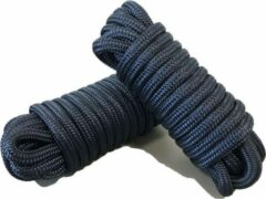Marineblauwe U-Rope Hoge breeksterkte | Kraakt niet | Blijft soepel Navy, Afmeting: 12 mm x 12,0 meter