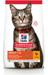 Hill's Science Plan - Feline Adult - Chicken - 1,5 kg