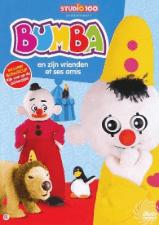 PIAS PLAY IT AGAIN SAM Bumba - Bumba En Zijn Vrienden | DVD