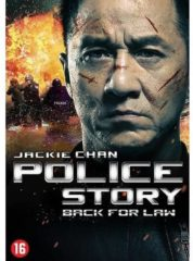 Kolmio Media Police Story - Back For Law | DVD