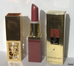 Bruine Yves Saint Laurent - Rouge Pure Shine Lipstick - 8 Plum Fusion