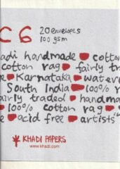 Witte Khadi Envelop van handgeschept papier 11,5 x 16,5 cm - 100 grams - 20 stuks