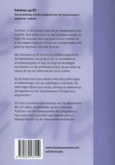 Bruna Schrijven op B1 - Boek Joke Olie (908953315X)