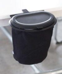 Cartrash Autoprullenbak Flextrash M 5 Liter Zwart