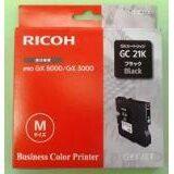 RICOH GC-21K gel cartridge zwart standard capacity 1.500 pagina s 1-pack