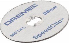Dremel S456jd SpeedClic Metal Multi Set - 12 Stück für Multifunktionswerkzeug 2615S456jd