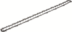 """Stihl Sägekette (3/8"""" LP, 1,3mm, 60TG, mit Sicherheitstreibglied, Halbmeißel) für Kettensäge"""