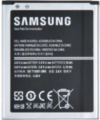 Zilveren Samsung oplaadbare batterij 1500mAh Li-Ion voor Samsung Galaxy S3 mini