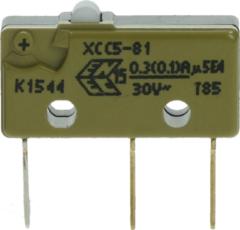 Saeco Mikroschalter (gelb, mit 3 Anschlüssen) für Kaffeemaschine NE05017