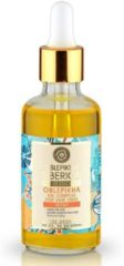 Natura Siberica Oblepikha Oil Complex Repair ( for Hair Ends ) 50 ml