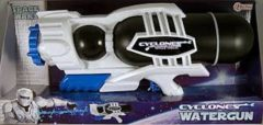 Toitoys Toi-toys Waterpistool Waterblaster - Wit / Zwart - Cyclones L (1,5Liter) 45cm