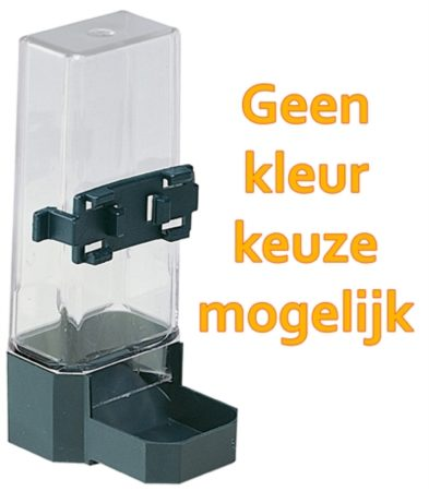 Afbeelding van Ferplast Voerfontein Silverspecial 4560 - Vogel - Voerbak- Drinkbak - 7.3x8x15.1 cm Assorti