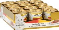 Gouden Gourmet gold cassolettes duet van vlees in saus met tomaten 85 GR
