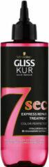 Gliss Kur 7 sec Express Repair Treatment Color Perfector 200 ml