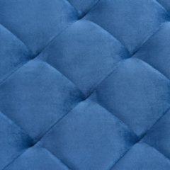 VidaXL Bankje 97 cm fluweel en roestvrij staal blauw