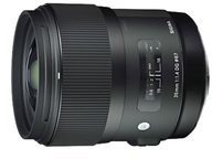 SIGMA Corporation SIGMA Sigma Art - Objektiv - 35 mm - f/1.4 DG HSM 340954