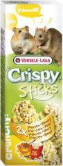 Versele-Laga Crispy Sticks Hamster&Rat - Knaagdiersnack - Popcorn