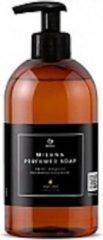 Grass Benelux Grass Persoonlijke Verzorging Luxury Line - Milana Oud Rood - Hand and Body Cream - 300ml