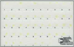 Gele Toetsenbordstickers.nl Russisch Sticker Transparant