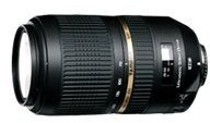 Tamron SP A005 - Telezoomobjektiv - 70 mm - 300 mm